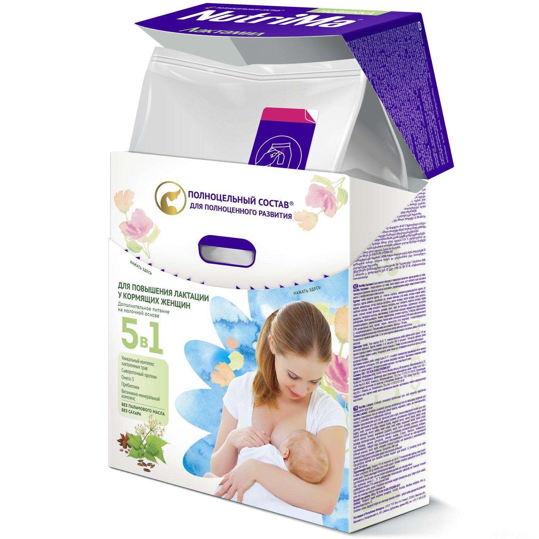 Sữa bú tăng tiết sữa Nutrima Laktamil 350g