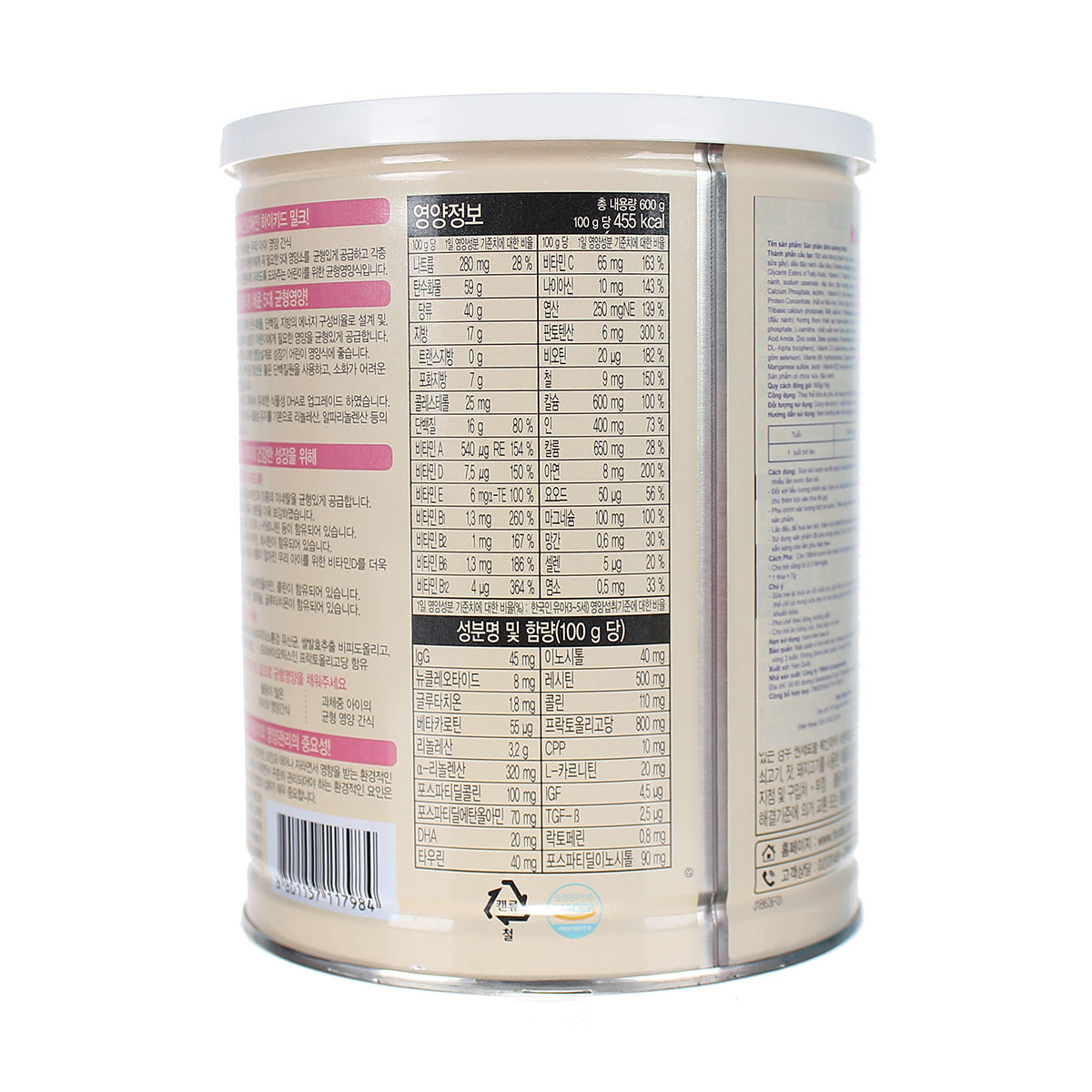 Thành phần sữa Hikid vị Vani 600g Hàn Quốc