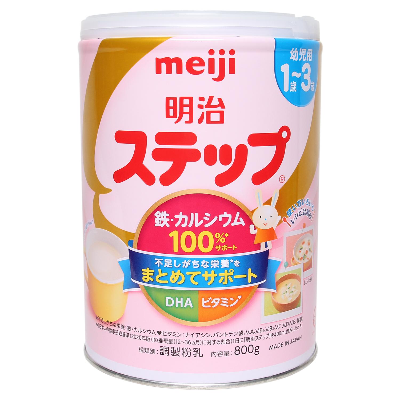 Sữa Meiji số 9 cho bé sự phát triển toàn diện