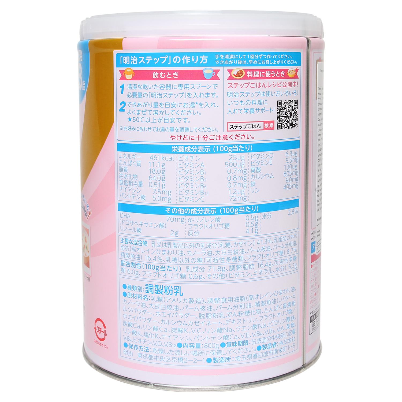 Thành phần dinh dưỡng có trong sữa Meiji số 9 Nhật
