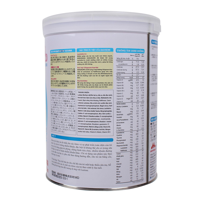 Thông tin chi tiết sữa bột Morinaga Hagukumi số 1 850g