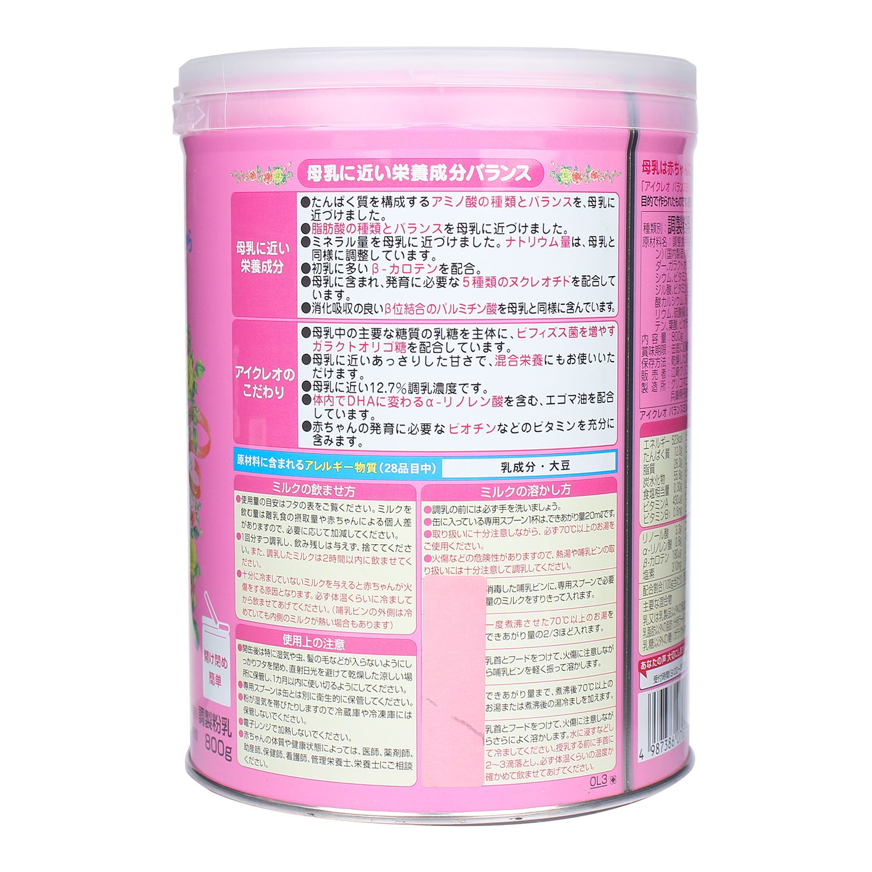 Sữa bột Glico số 0 800g cho bé 0-12 tháng