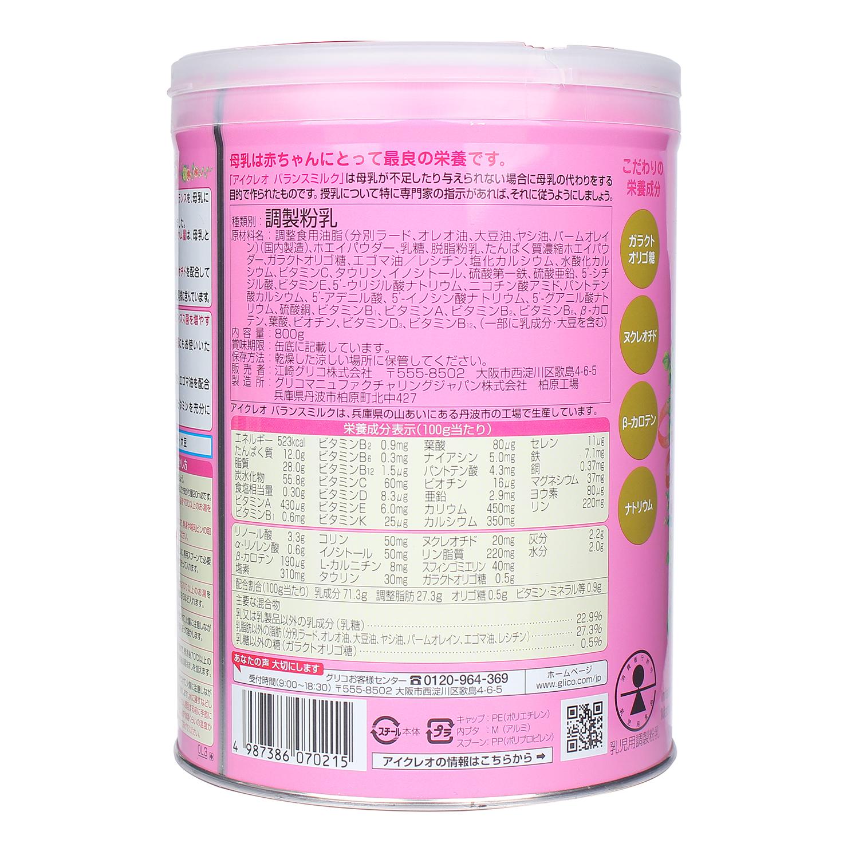 Sữa bột Glico Icreo số 0 nội địa Nhật chính hãng