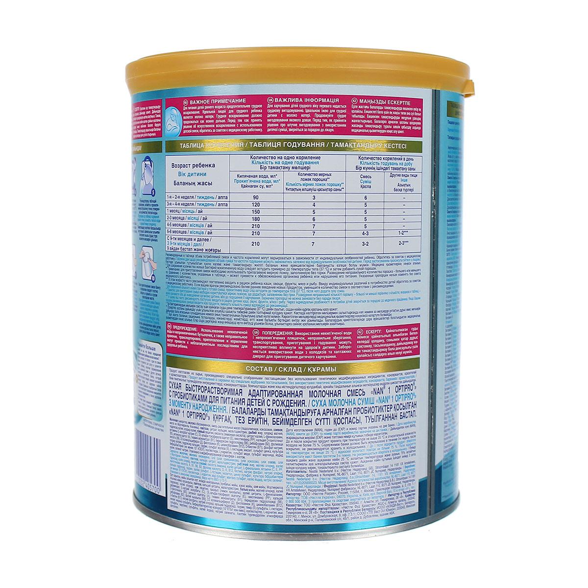 hướng dẫn cách pha sữa nan nga số 1