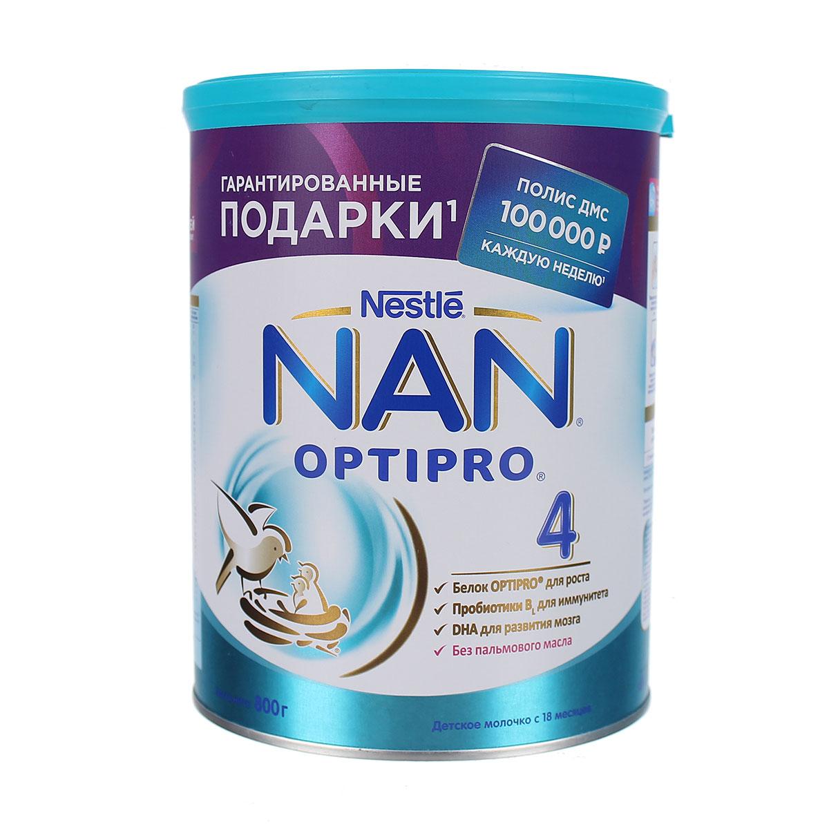 Thành phần sữa Nan Nga số 4