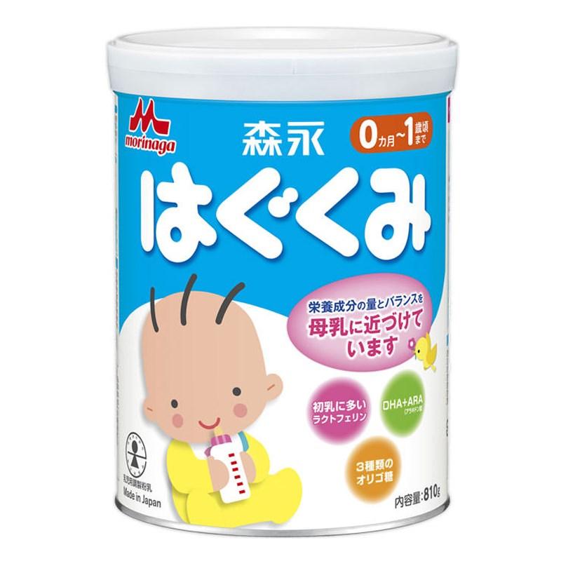 Sữa Morinaga số 0 800g