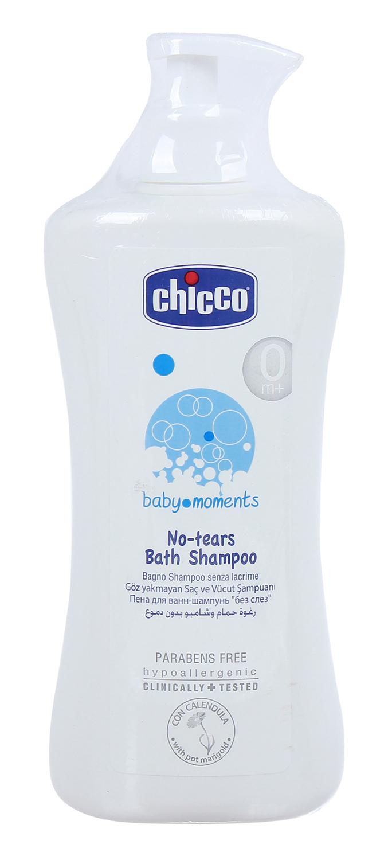 Sữa tắm gội yến mạch Chicco